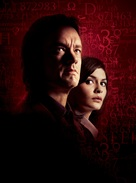 The Da Vinci Code - Key art (xs thumbnail)