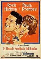 Man's Favorite Sport? - Argentinian Movie Poster (xs thumbnail)