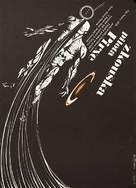 Test pilota Pirxa - Czech Movie Poster (xs thumbnail)
