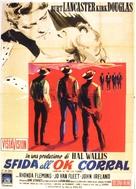Gunfight at the O.K. Corral - Italian Movie Poster (xs thumbnail)