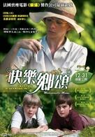 Mumu - Taiwanese Movie Poster (xs thumbnail)