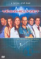 """ER"" - Hungarian Movie Cover (xs thumbnail)"