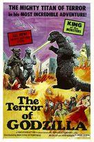 Mekagojira no gyakushu - Movie Poster (xs thumbnail)