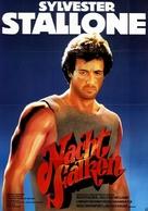 Nighthawks - German Movie Poster (xs thumbnail)