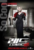 RED 2 - South Korean Movie Poster (xs thumbnail)