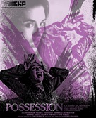 Possession - Movie Poster (xs thumbnail)