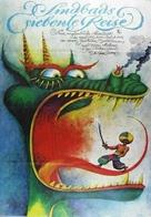 The 7th Voyage of Sinbad - German Movie Poster (xs thumbnail)