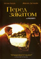 Before Sunset - Russian Movie Cover (xs thumbnail)