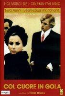 Col cuore in gola - Italian DVD cover (xs thumbnail)