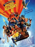 Police Academy 4: Citizens on Patrol - French Movie Poster (xs thumbnail)