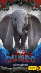 Dumbo - Hungarian Movie Poster (xs thumbnail)