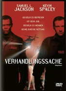 The Negotiator - German DVD movie cover (xs thumbnail)