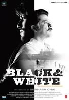 Black & White - Indian poster (xs thumbnail)