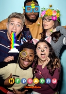 """""""Game Shakers"""" - Russian Movie Poster (xs thumbnail)"""