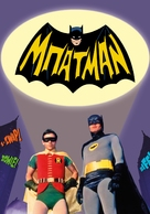 Batman - Greek Movie Cover (xs thumbnail)