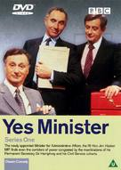 """Yes Minister"" - British DVD movie cover (xs thumbnail)"