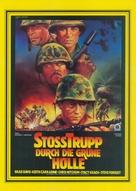 A Rumor of War - German Movie Poster (xs thumbnail)