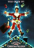 Christmas Vacation - DVD cover (xs thumbnail)