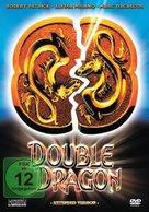 Double Dragon - German DVD movie cover (xs thumbnail)