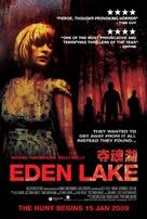 Eden Lake - Singaporean Movie Poster (xs thumbnail)