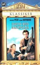 David and Bathsheba - German VHS cover (xs thumbnail)