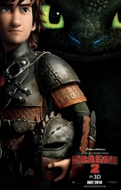 How to Train Your Dragon 2 - New Zealand Movie Poster (xs thumbnail)