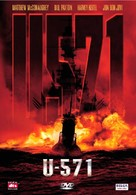 U-571 - Belgian DVD movie cover (xs thumbnail)