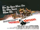 Victory at Entebbe - British Movie Poster (xs thumbnail)