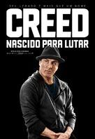 Creed - Brazilian Movie Poster (xs thumbnail)