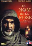 The Name of the Rose - French Movie Cover (xs thumbnail)