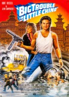 Big Trouble In Little China - German Movie Poster (xs thumbnail)