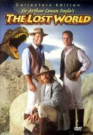 """""""The Lost World"""" - DVD movie cover (xs thumbnail)"""