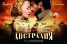 Australia - Russian Movie Poster (xs thumbnail)
