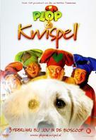 Plop en Kwispel - Belgian Movie Poster (xs thumbnail)