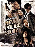 New Police Story - French Movie Poster (xs thumbnail)