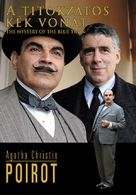"""""""Poirot"""" The Mystery of the Blue Train - Hungarian Movie Cover (xs thumbnail)"""