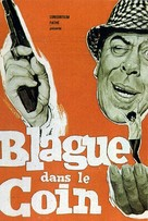 Blague dans le coin - French poster (xs thumbnail)