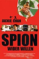 Te wu mi cheng - Movie Poster (xs thumbnail)