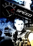 Speed - DVD cover (xs thumbnail)