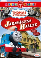 """Thomas the Tank Engine & Friends"" - Swedish DVD movie cover (xs thumbnail)"