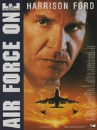 Air Force One - French Movie Poster (xs thumbnail)