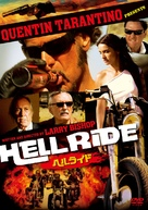 Hell Ride - Japanese Movie Cover (xs thumbnail)