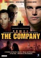 """The Company"" - Movie Poster (xs thumbnail)"