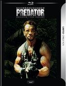Predator - German Movie Cover (xs thumbnail)