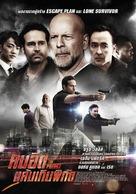 The Prince - Thai Movie Poster (xs thumbnail)