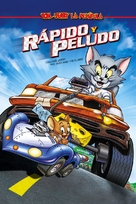 Tom and Jerry: The Fast and the Furry - Mexican Movie Cover (xs thumbnail)