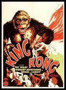 King Kong - Belgian Movie Poster (xs thumbnail)