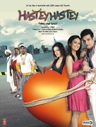 Hastey Hastey Follow Your Heart! - Indian poster (xs thumbnail)
