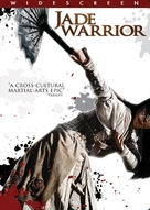 Jade Warrior - DVD cover (xs thumbnail)