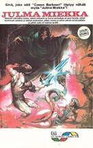 The Sword and the Sorcerer - Finnish VHS cover (xs thumbnail)